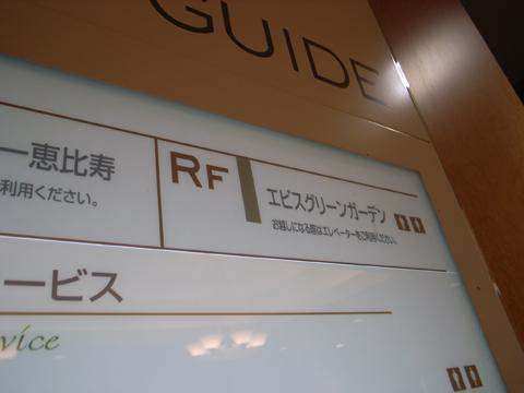 r0014064
